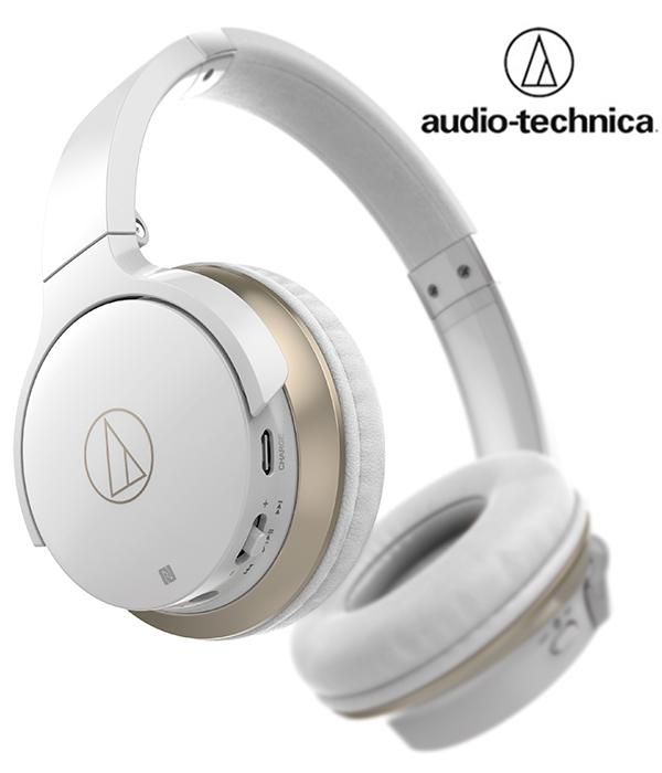 Audio Technica ATH-AR3BT