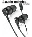 Słuchawki Dokanałowe Audio-Technica ATH-ANC33iS z Redukcją Szumu