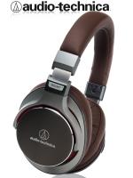 Audio-Technca ATH-MSR7 Brązowe