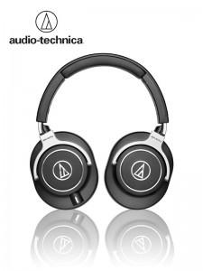 Profesjonalne słuchawki Audio-Technica ATH-M70x