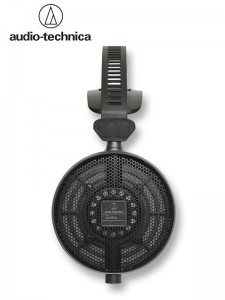 Profesjonalne słuchawki Audio-Technica ATH-R70x
