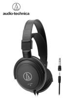 Słuchawki nauszne Audio-Technica ATH-AVC200