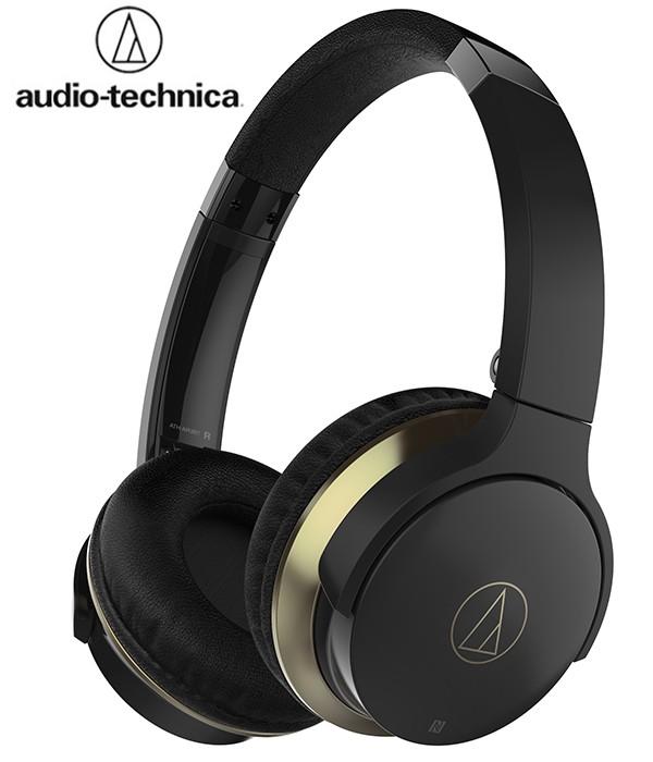 Słuchawki nauszne Bluetooth Audio Technica ATH-AR3BT