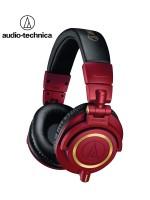 Słuchawki Wokółuszne Audio-Technica ATH-M50XRD