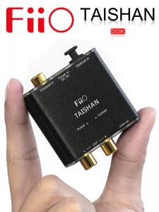 FiiO D03 Taishan