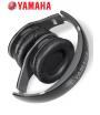 Yamaha HPH-PRO400 czarne