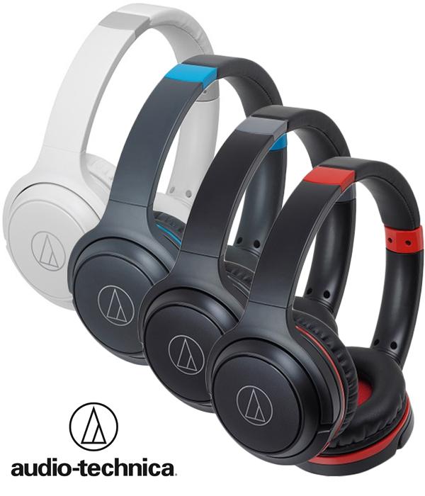 Audio-Technica ATH-ATH-S200BT