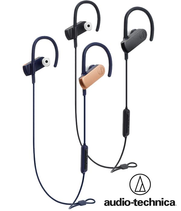 AudioTechnica ATH-SPORT70BT